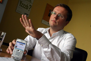 Łukasz Wejchert: Jeżeli nie Onet, to może jakiś internetowy start-up