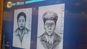 Chiński powieściopisarz aresztowany pod zarzutem czterech morderstw
