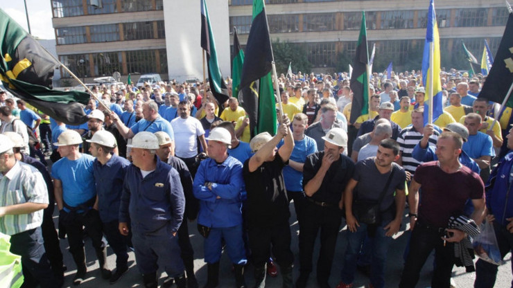 rudari protesti zenica