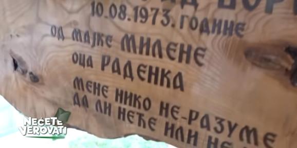 Spomenik od hrasta na letnjikovcu
