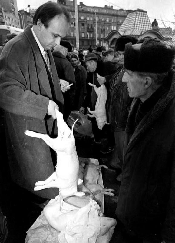 Jugoslavija tokom inflacije