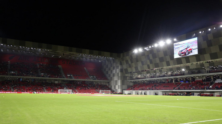 Stadion u Tirani