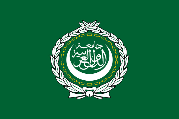 Arapska liga zastava Wikipedia