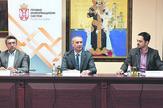 Pravno informacioni sistem Republike Srbije_Naslovna strana.jpg2