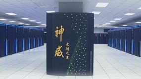 Chiny stworzyły największą symulację wszechświata