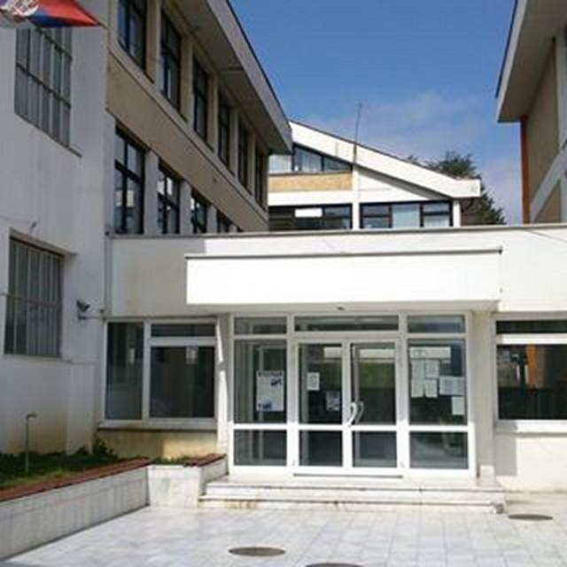 "Mašinska škola ""Kosmaj"" u Sopotu"