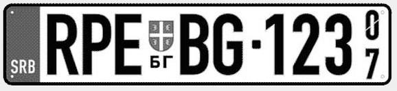 Privremena registarska tablica za vozila koja se odvoze iz Republike Srbije