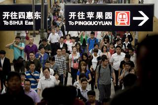 Stratfor o azjatyckiej gospodarce: 'Brutalny wstrząs' w Chinach, wzrost w Indiach zatrzymał się