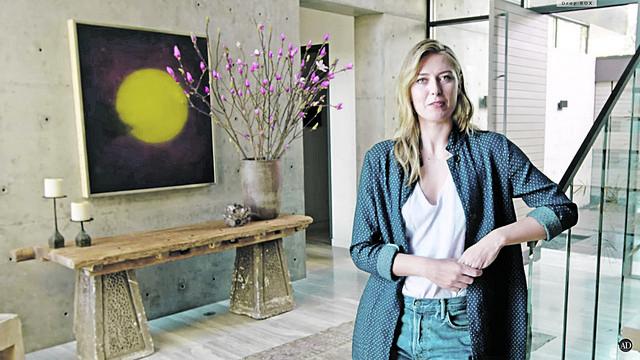 Marija Šarapova, dom u Americi