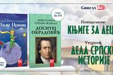 """Nove knjige samo uz """"Blic"""""""