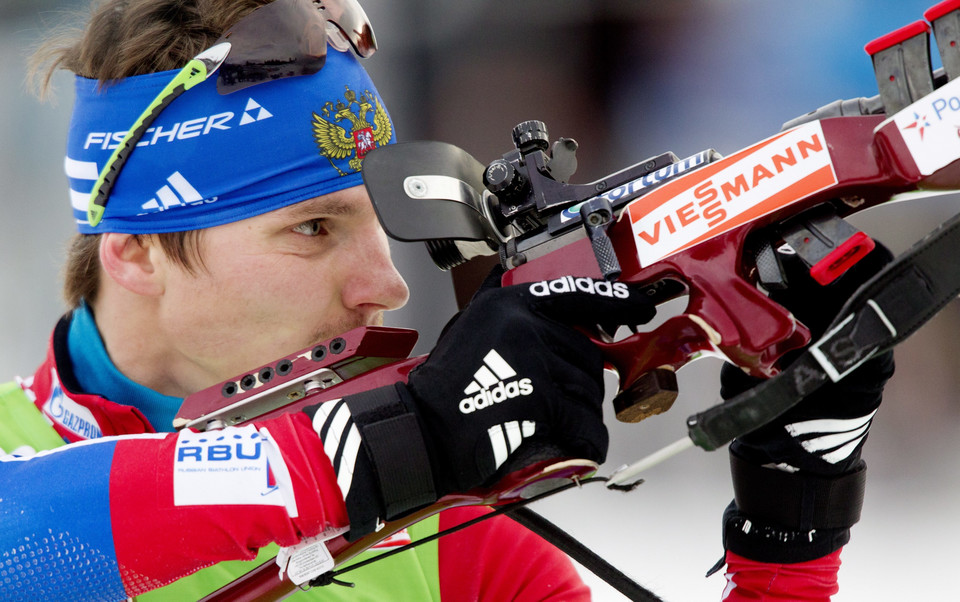 NORWAY BIATHLON WORLD CUP