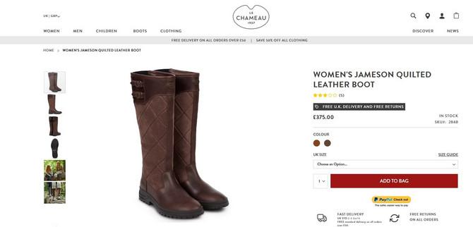 Ove čizme je izabrala Megan Markl