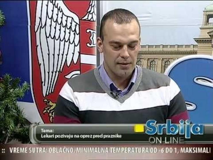 532360_teofilovic