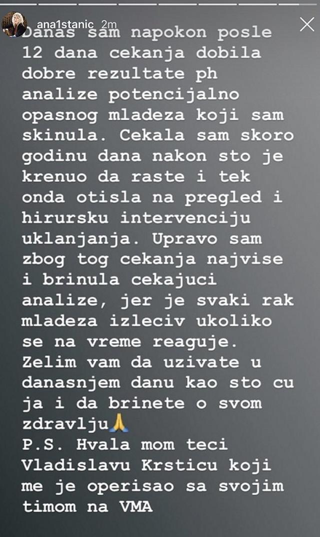 """OPERISANA ANA STANIĆ """"Najviše sam brinula čekajući analize"""""""