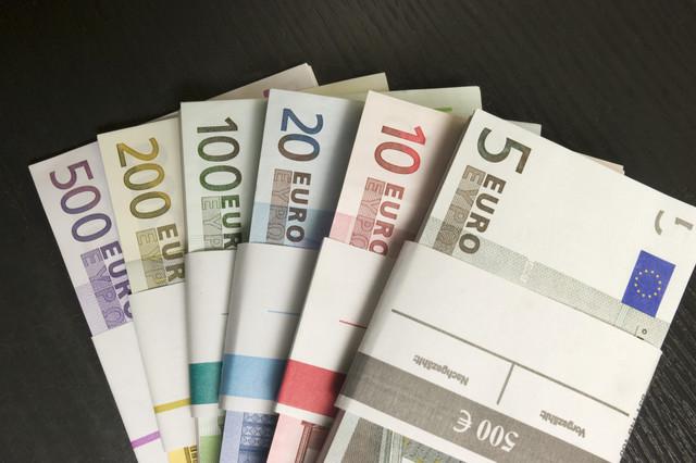 Evro danas sedam para manje košta nego juče