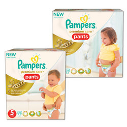 Pampers Premium Care Pants - opinie