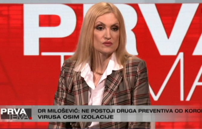 Doktorka Ivana Milošević