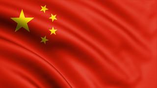 Chiny: MSZ nakłada sankcje na kilka podmiotów z Wielkiej Brytanii
