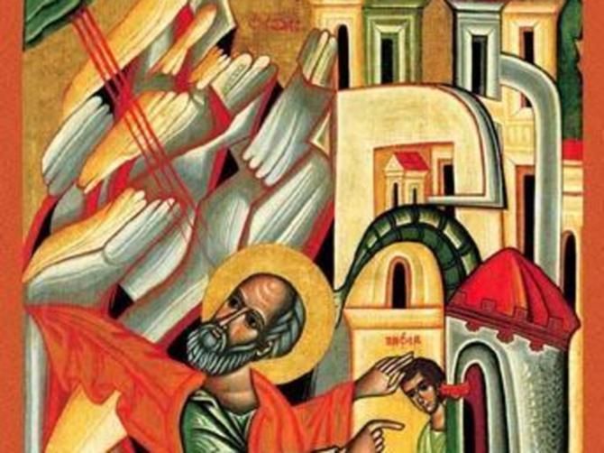 Danas slavimo Svetog Iliju: Zbog OVE stvari obavezno treba da se poslužite medom