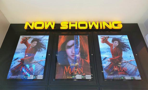 Billboard do filmu fabularnego Mulan
