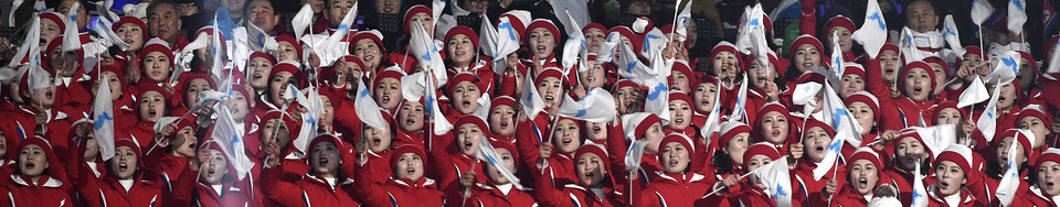 epa06508070 - SOUTH KOREA PYEONGCHANG 2018 OLYMPIC GAMES (Opening Ceremony - PyeongChang 2018 Olympic Games)