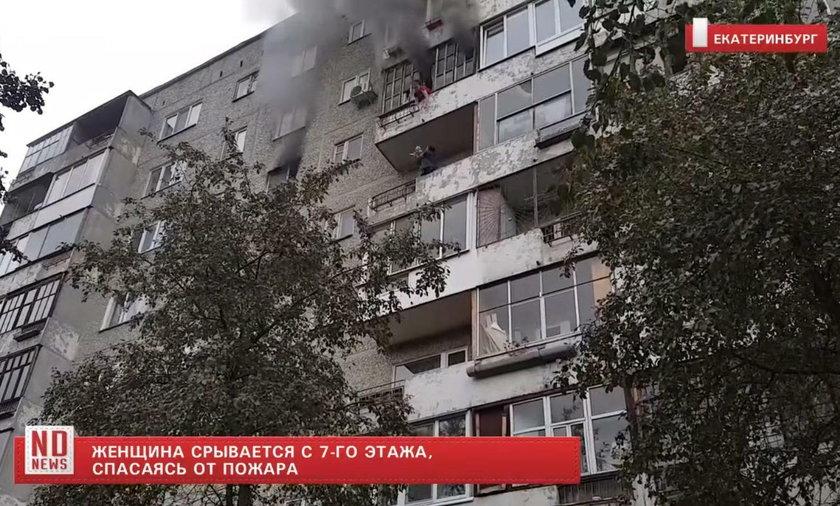 Pożar w Jekaterynburgu