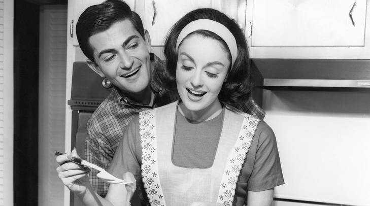 Megdöbbentő eredmények: addig boldog igazán egy nő, amíg férjhez nem megy? - Blikk