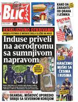Naslovna za 12.12.