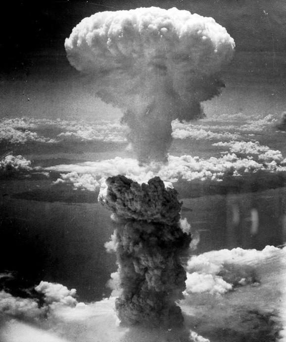 Raznorna bomba koja je bačena na Nagasaki