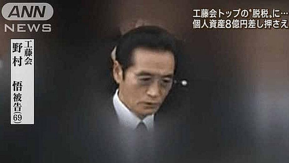 Satoru Nomura skazany na karę śmierci szef yakuzy (fot. ANN News)
