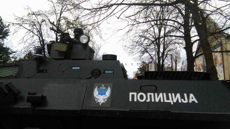 Dan Republike Srpske Obezbedjenje Policija