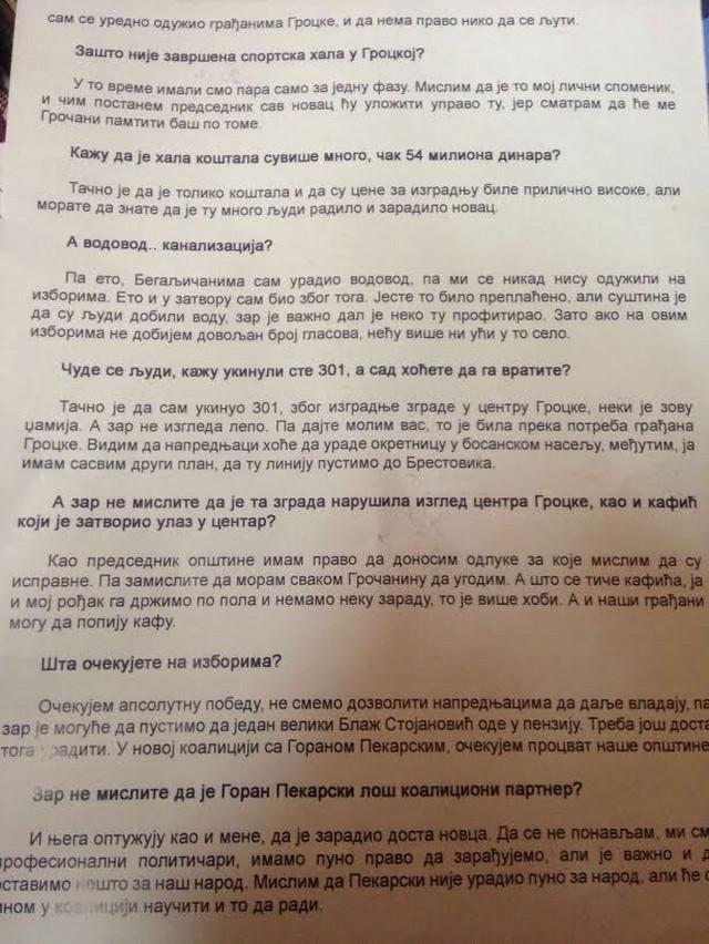 Blažo Stojanović, UG Naš čovek