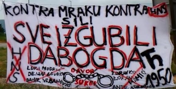 Poruka za hrvatske fudbalere