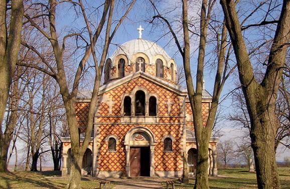 Crkva Svete Trojice koju narod zove ruska crkva