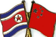 severna koreja kina