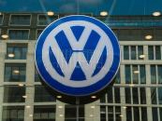 Prezes rady nadzorczej VW objęty śledztwem ws. manipulacji rynkowych