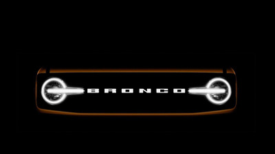 Ford is livestreaming its highly anticipated 2021 Bronco reveal tonight. Here's how to watch.