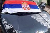 Bogata deca Balkana