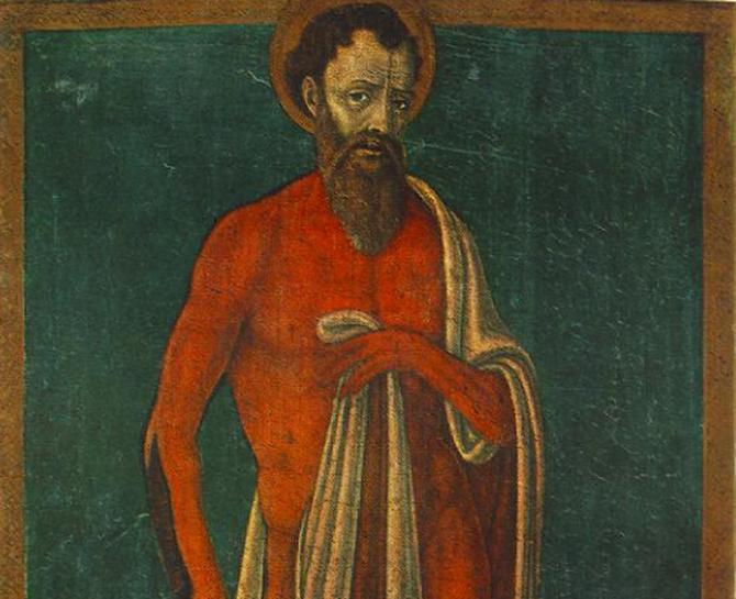 Sveti Vartolomej
