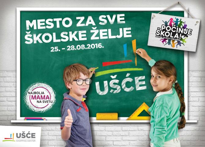 119424_1usce-back-to-school-kv-final