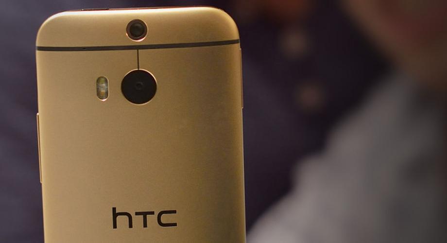 Leak: HTC One (W8) mit Windows Phone auf Verizon-Website