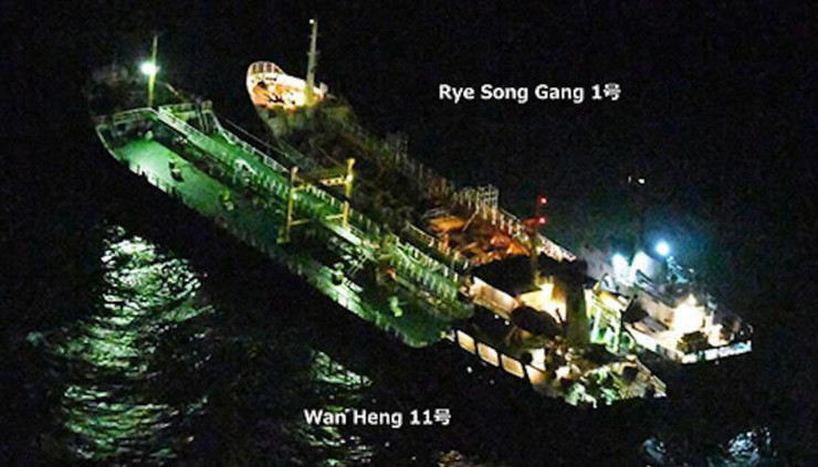 Brod Severna Koreja kršenje sankcija