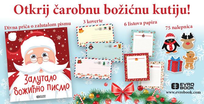 Zalutalo božićno pismo