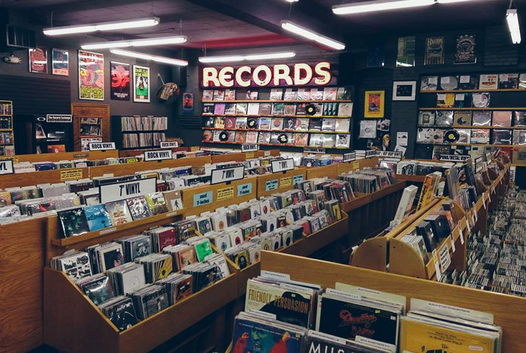 prodavnica ploča