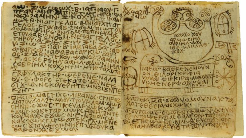 Egipska księga sprzed 1300 lat