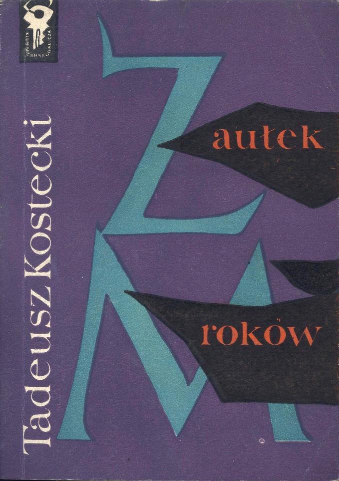 """Tadeusz Kostecki, """"Zaułek mroków"""" (1956)"""