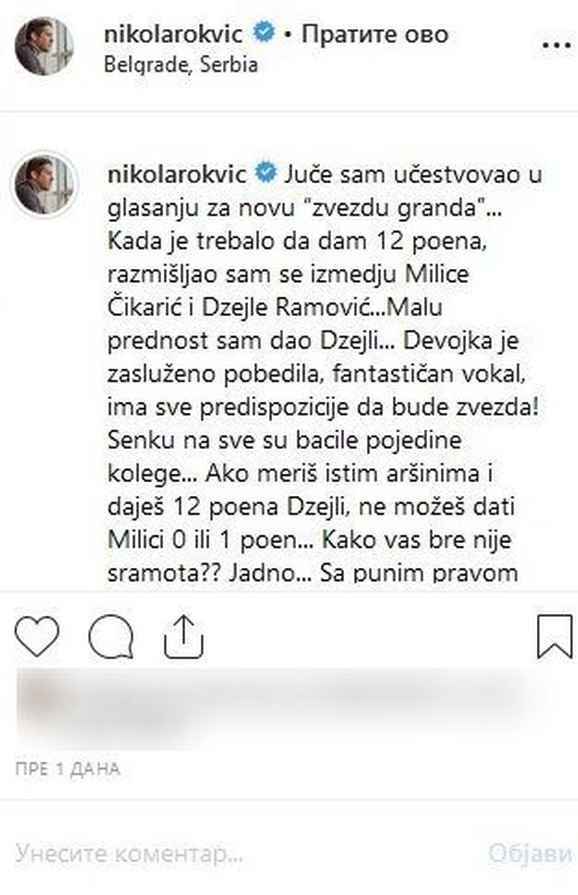 Objava Nikole Rokvića