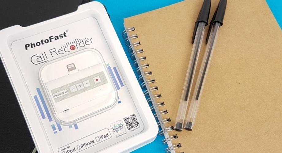 Gadget der Woche: Call Recorder für iPhone und iPad