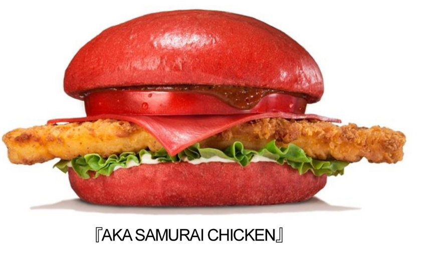 Kolorowe burgery w Chinach