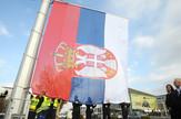 Zastava Srbije, Aerodrom Nikola Tesla